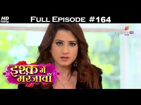 Ishq Mein Marjawan - 8th May 2018 - इश्क़ में मरजावाँ - Full Episode