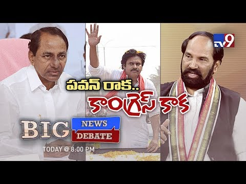 Big News Big Debate || Pawan Kalyan A Big Threat To Congress In Telangana ? || #TV9Rajinikanth