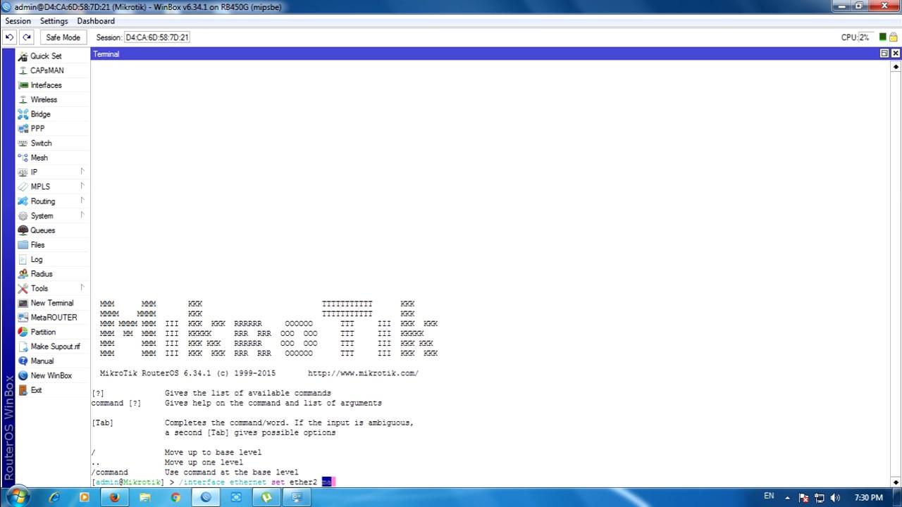 Mikrotik-1 | Changing Interface MAC Address
