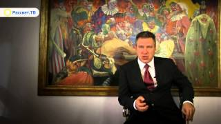 Игорь Беркут о будущем Украины и о Путине (17 сентября 2015 г.)