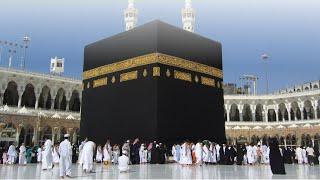 Al Bahjah Tour & Travel (Adhie Mantap 081222110913)