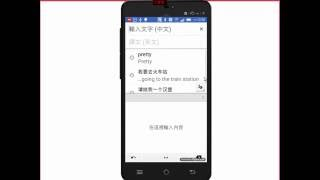 Google 翻譯 a05_手寫輸入翻譯功能