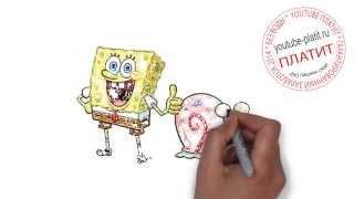 Как красиво нарисовать губку боба(ГУБКА БОБ. Как правильно нарисовать спанч боба или губку боба поэтапно. На самом деле легко и просто http://youtu.b..., 2014-09-12T17:38:20.000Z)