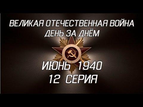 документальное кино война 1941 1945 год