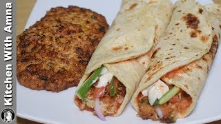 New Chapli Kabab Roll Recipe For Kids - Chicken Paratha Roll Recipe - Kitchen With Amna