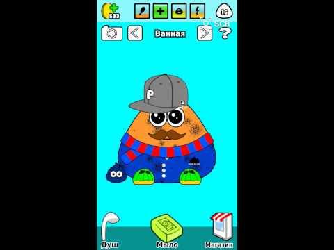 Онлайн игры на андроид Скачать на русском языке онлайн