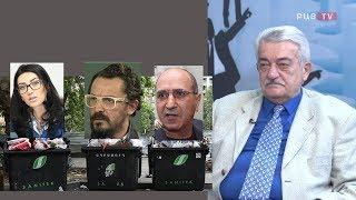 Bac tv . Աղբանոցից լսվում է հերթական վայրահաչոցը․ Արկադի Վարդանյան