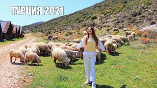 Отдых в ТУРЦИИ 2021 Цены Погода КАШ Калкан ЧТО СЕЙЧАС ПРОИСХОДИТ В ТУРЦИИ Новые правила