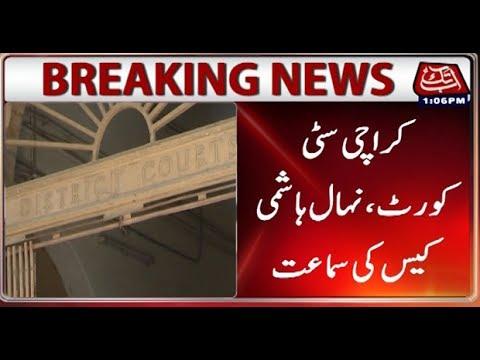 Karachi: City court hears Nehal Hashmi Case