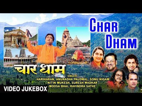 Char Dham I Hindi Movie Songs I Full Video...