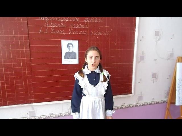 Изображение предпросмотра прочтения – ЕлизаветаВовченко читает произведение «Ветхая избушка» А.А.Блока