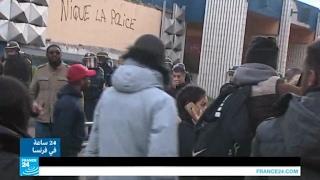أعمال شغب وحرق سيارات في إحدى ضواحي باريس احتجاجا على عنف الشرطة