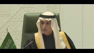 الجبير: السعودية تقطع العلاقات مع إيران وتطرد دبلوماسيها