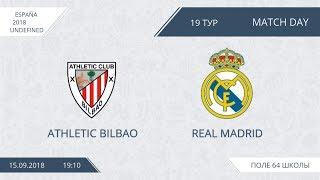 Атлетик Бильбао - Реал Мадрид (лучшие моменты)