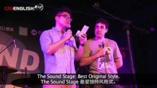 The Sound Stage - Episode 50: Music Awards Show (Part 1 of 2) 颁奖演出