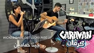 جينا حدادين   Wicked game  Get lucky Rise up