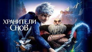 ФИЛЬМЫ И МУЛЬТИКИ ПРО НОВЫЙ ГОД!!