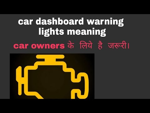 15 Common Car Dashboard Warning Lights All Cars Warning Lights