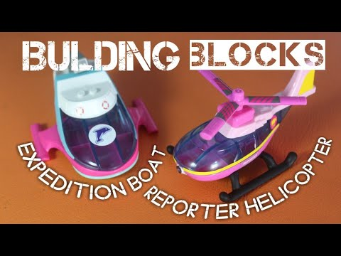 Building Blocks Expedition Boat & Reporter Helicopter (Happy Meal)
