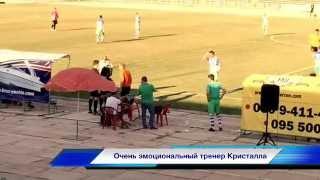 Удаление гл.тренера ФК Кристалл.           8.08.2015