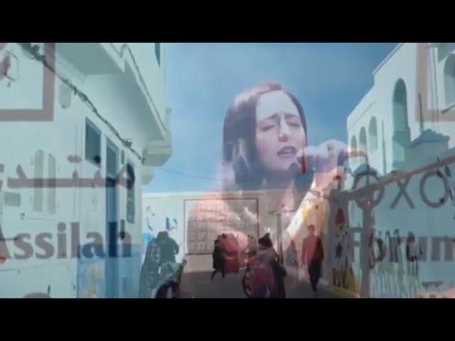 الفنانة نبيلة معن تشدو بصوتها العذب في مهرجان أصيلة الثقافي الدولي 40
