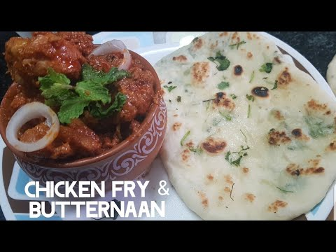 Simple&Tasty Chicken Fry/ Chicken Fry /Butternaan without oven Recipe