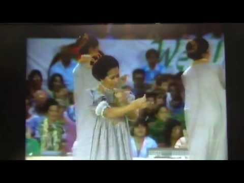 1984 Merrie Monarch Festival Na Hula
