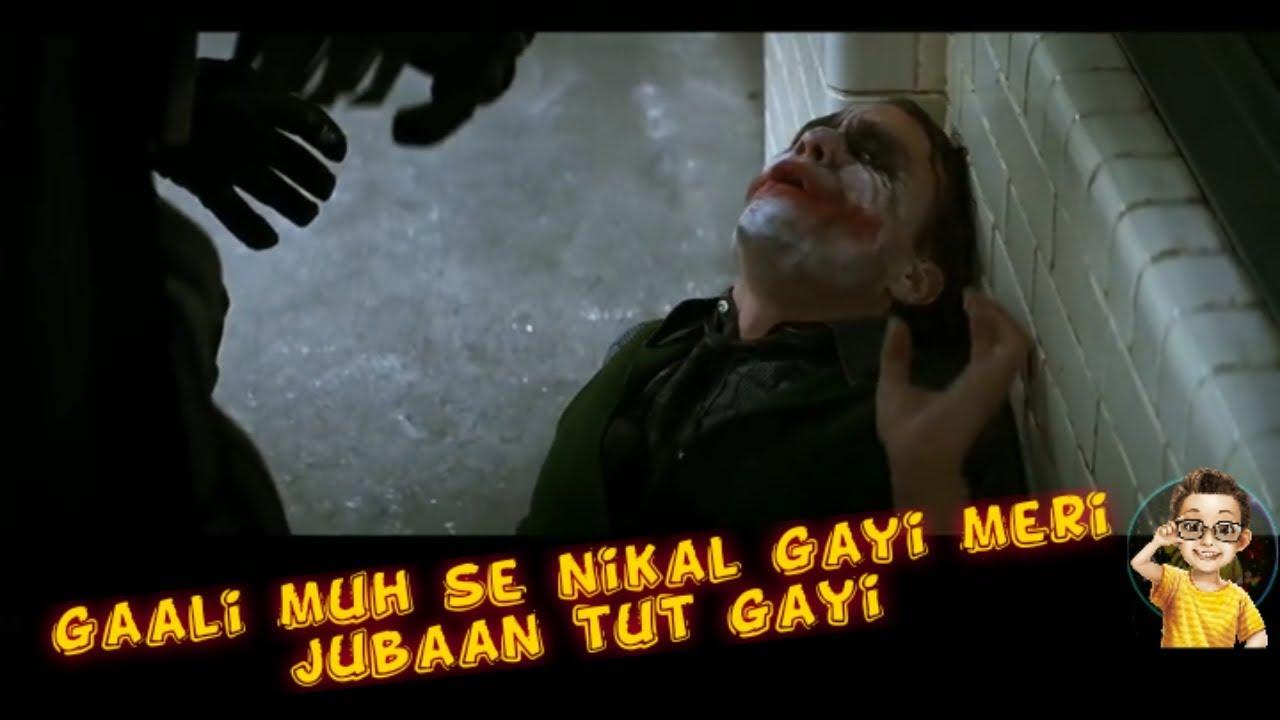 Download gaali muh se nikal gayi meri jubaan tut gayi | Funny Batman vs joker video dubbed |