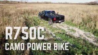 R750C Rambo Motor Bike
