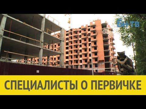 Новостройки Московской области от застройщика, квартиры в