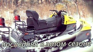 Тайга-500 Желтая с двигателем Arctic Cat ZL-550