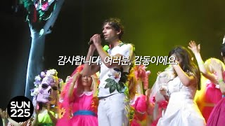 "Mika - ""thank you, good night 감사합니다 여러분, 감동이에요"" (Live in Seoul, 2010)"