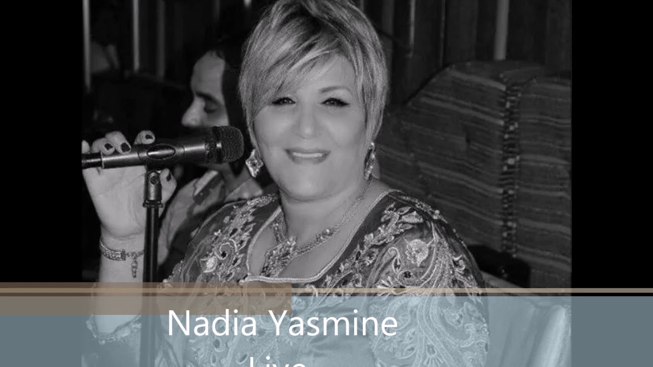 chanson nadia yasmine mp3