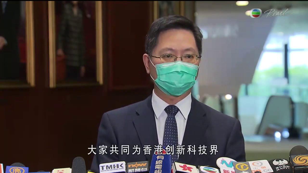 普通話新聞報道 -香港新聞-202004223-TVB News - YouTube