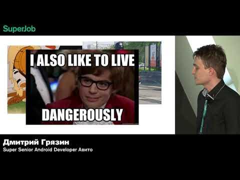 Как получать профит от автотестов | Дмитрий Грязин
