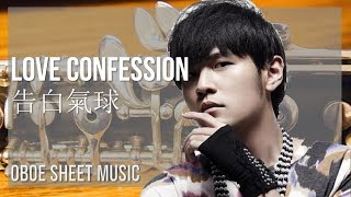 EASY Oboe Sheet Music: How to play Love Confession 告白氣球 by Jay Chou 周杰倫