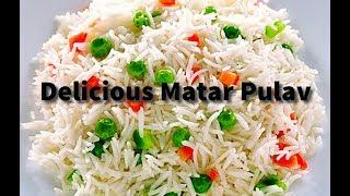 Peas Pulao | Matar Pulao Recipe | Pressure cooker Pulao | Pulav Recipe by Cook with Ishi