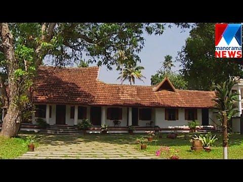 Neyyarappallil House | Veedu | Old Episode | Manorama News