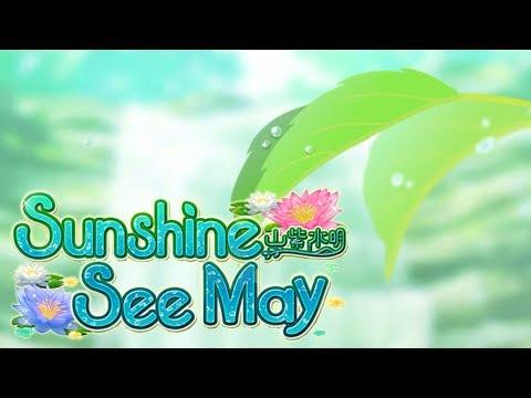 「デレステ」Sunshine See May (Game ver.) 2D Rich