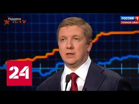 Киев в панике!