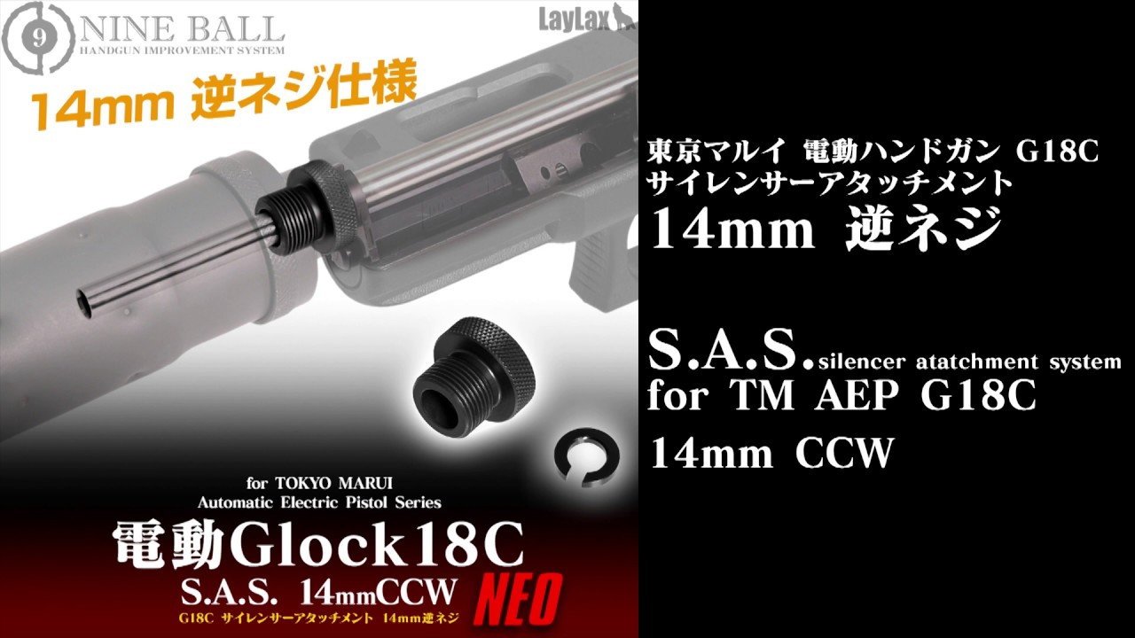 Details about  /BATTLEAXE 416 Airsft 2000rds Sound Control Electric shells Magazine for Marui