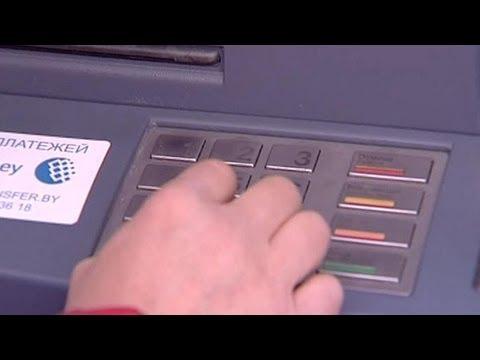 Электронные деньги - как пополнить счет в Беларуси?