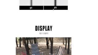 캠핑테이블 조아캠프 캠핑테이블 120 + 전용가방