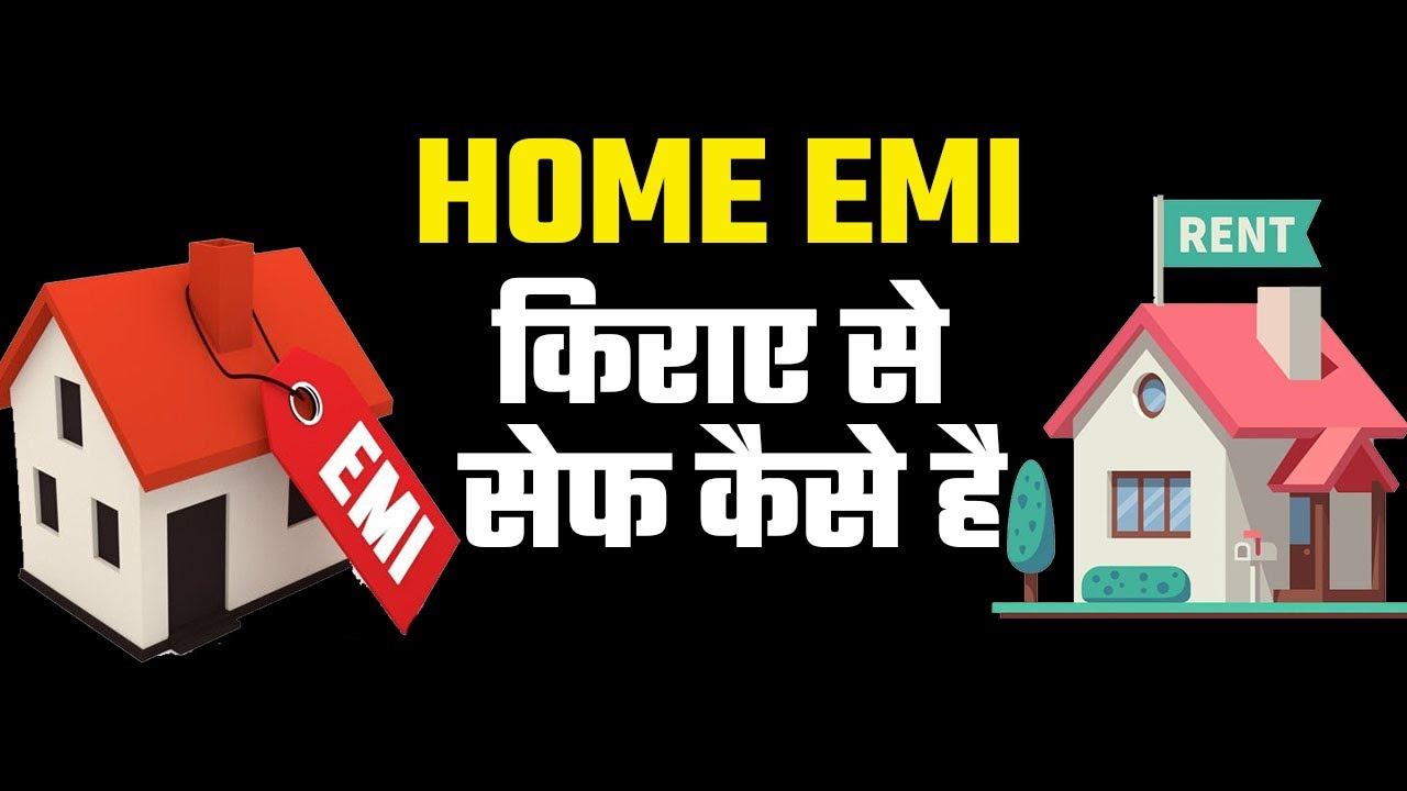 How EMI is Safer Compared To Rent - Home Buy Vs Rent