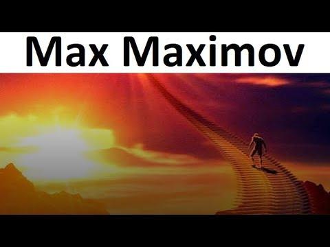 "Аудиокнига Макса Максимова ""ВХОД в РАЙ"". Фантастика, ужасы."
