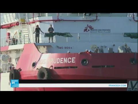 -أطباء بلا حدود- تعلق عمليات الإغاثة في المتوسط  - 15:21-2017 / 8 / 14