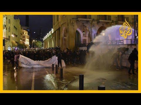 ???? مواجهات بين الشرطة اللبنانية ومحتجين على الحكومة الجديدة قرب البرلمان ببيروت  - 06:58-2020 / 1 / 23