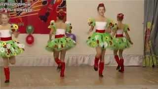 Студия эстрадно спортивного танца ШОКОЛАД  Осенние звезды, Ялта, октябрь 2013