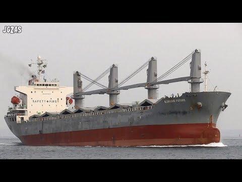 GLORIOUS FUTURE Bulk carrier バラ積み船 川崎近海汽船 2015NOV