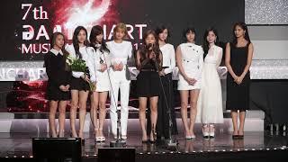 2018 가온차트 K-POP 어워드 : TWICE (트와이스) - 수상 소감 1
